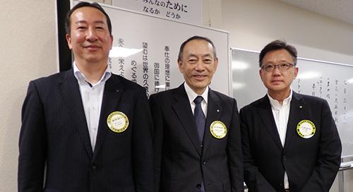 2018-2019年度 役員